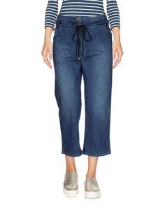 Джинсовые брюки-капри Rachel Comey