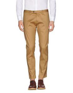 Повседневные брюки Nine:Inthe:Morning