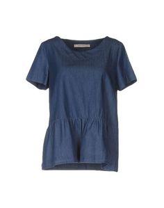 Джинсовая рубашка Verysimple