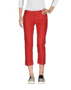 Джинсовые брюки-капри Tru Trussardi