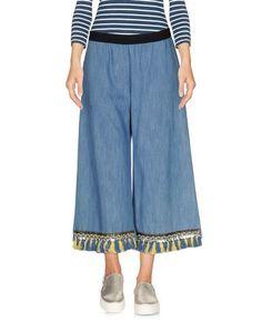 Джинсовые брюки-капри DV Roma