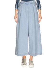 Джинсовые брюки-капри Nanushka