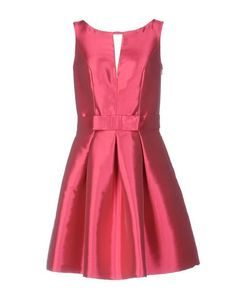 Короткое платье Aglaia