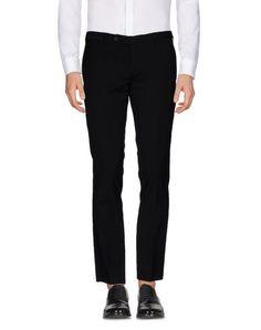 Повседневные брюки Dantone