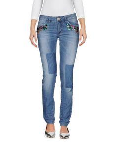 Джинсовые брюки Glam Cristinaeffe