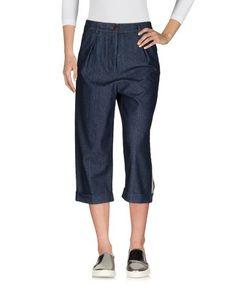 Джинсовые брюки-капри Garage Nouveau