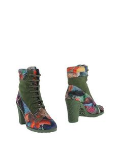 Полусапоги и высокие ботинки Desigual