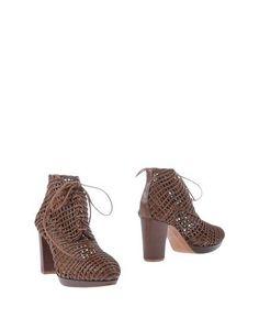 Полусапоги и высокие ботинки UAD Medani
