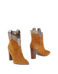 Полусапоги и высокие ботинки Giorgio Altamoda