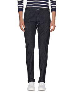 Джинсовые брюки Heaven TWO
