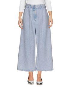 Джинсовые брюки Finders Keepers