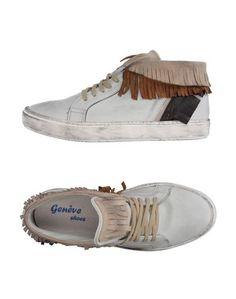 Низкие кеды и кроссовки Geneve