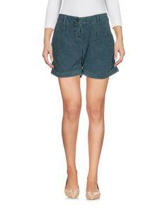 Повседневные шорты Kristina TI