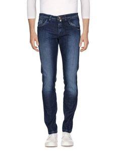 Джинсовые брюки Fradi