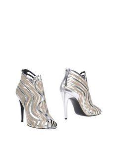 Полусапоги и высокие ботинки Pierre Hardy