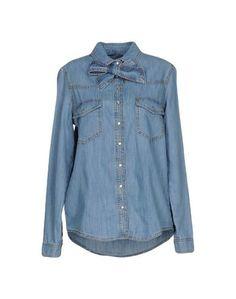 Джинсовая рубашка Stefanel