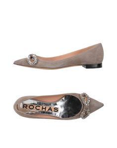 Балетки Rochas