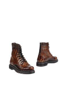 Полусапоги и высокие ботинки Davidson