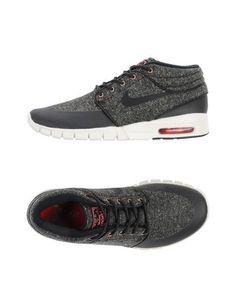 Высокие кеды и кроссовки Nike SB Collection