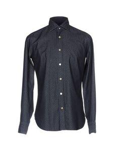 Джинсовая рубашка Guglielminotti