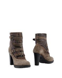 Полусапоги и высокие ботинки Guardiani Sport