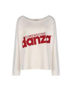 Толстовка Dimensione Danza