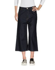 Джинсовые брюки-капри Pinko Black