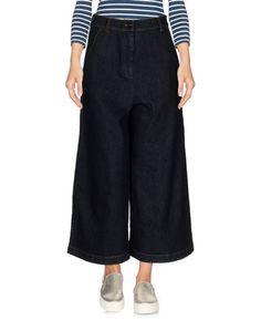 Джинсовые брюки-капри Fendi