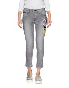 Джинсовые брюки-капри Philipp Plein