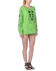 Пляжное платье Just Cavalli Beachwear
