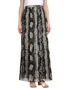 Длинная юбка Prada
