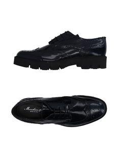 Обувь на шнурках Marechiaro 1962