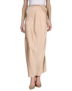 Длинная юбка Aries