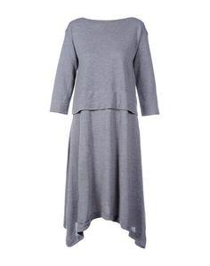 Платье до колена Ivories