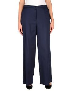 Повседневные брюки Purificacion Garcia
