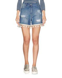 Джинсовые шорты Shiki