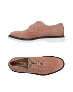 Обувь на шнурках Harmont&Blaine