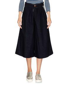 Джинсовые брюки-капри Foudesir