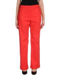 Повседневные брюки Weill