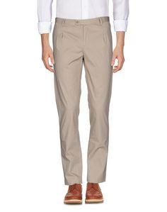 Повседневные брюки Grey Daniele Alessandrini