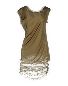 Короткое платье Suno