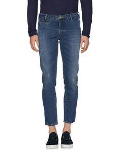 Джинсовые брюки Shockly