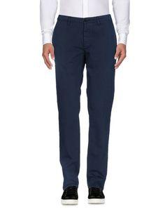 Повседневные брюки Cruna