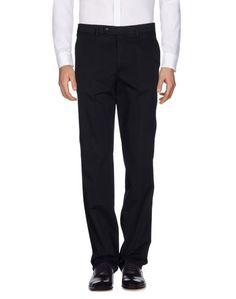 Повседневные брюки Hiltl