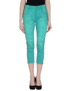 Джинсовые брюки-капри W.H.A.P. WE Have A Project