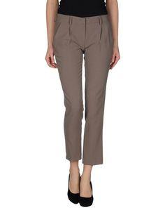 Повседневные брюки Mila SchÖn Concept