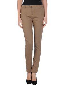 Классические брюки Silvian Heach