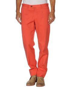 Повседневные брюки Sartoria Sorrento