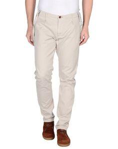 Повседневные брюки Maison Clochard