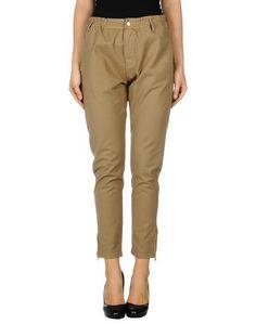 Повседневные брюки 0051 Insight
